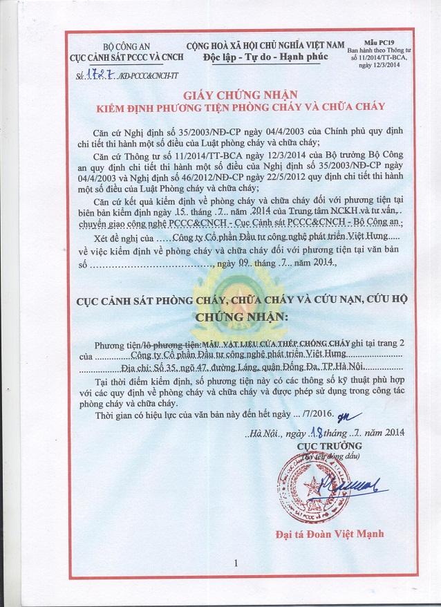 Giấy chứng nhận PCCC cho :Sản phẩm cửa chống cháy lõi Bông thủy tinh- Glass wool